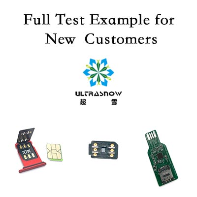 Full Test Example for New Customers