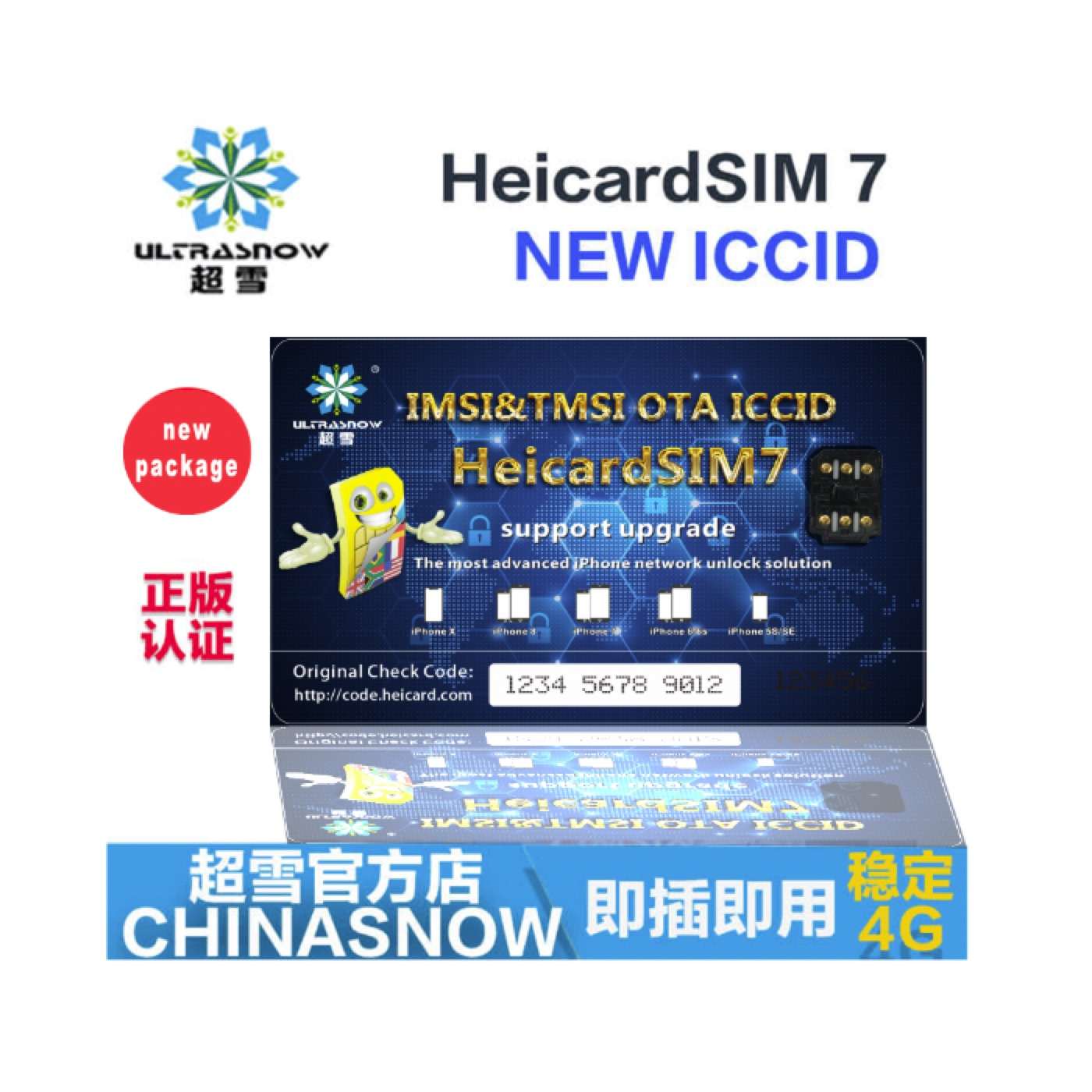 Product-Heicardsim V1 31 for iP 6~Xs (type A)