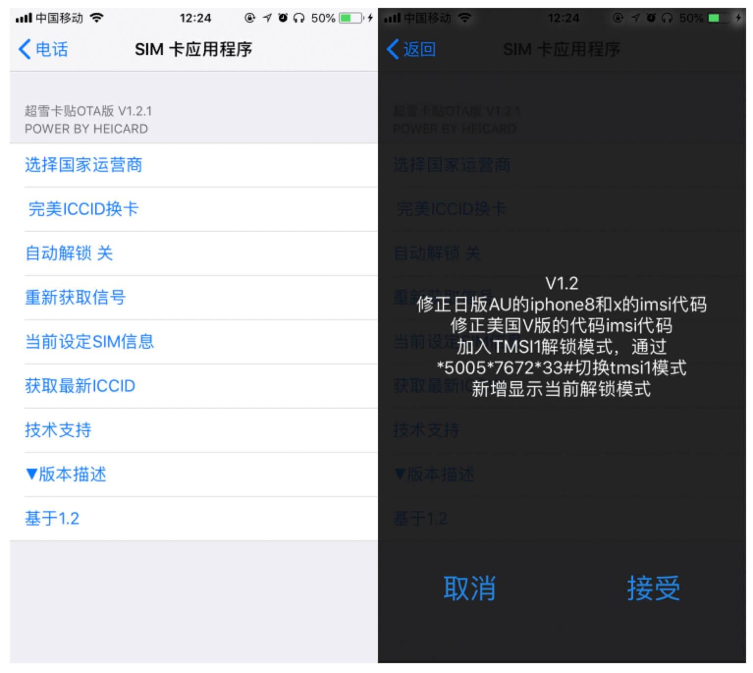 sim_menu_zn.jpg