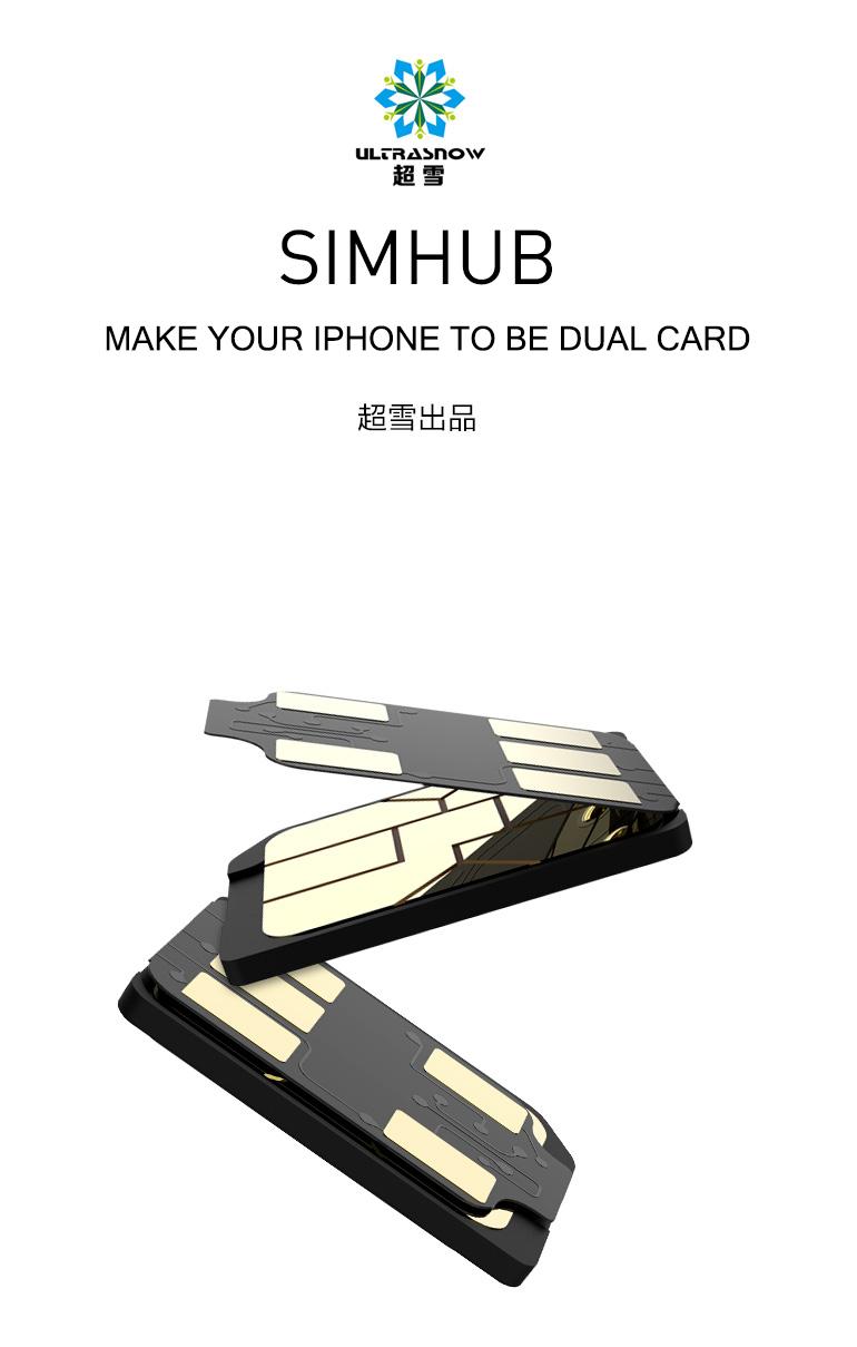 SIMHUB-SIMHUB iPhone Dual SIM Card Adapter