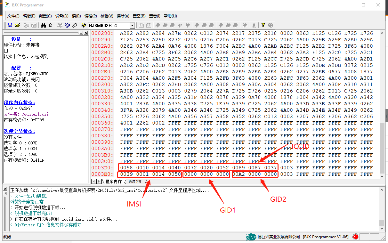 ICCID_IMSI_GID.png
