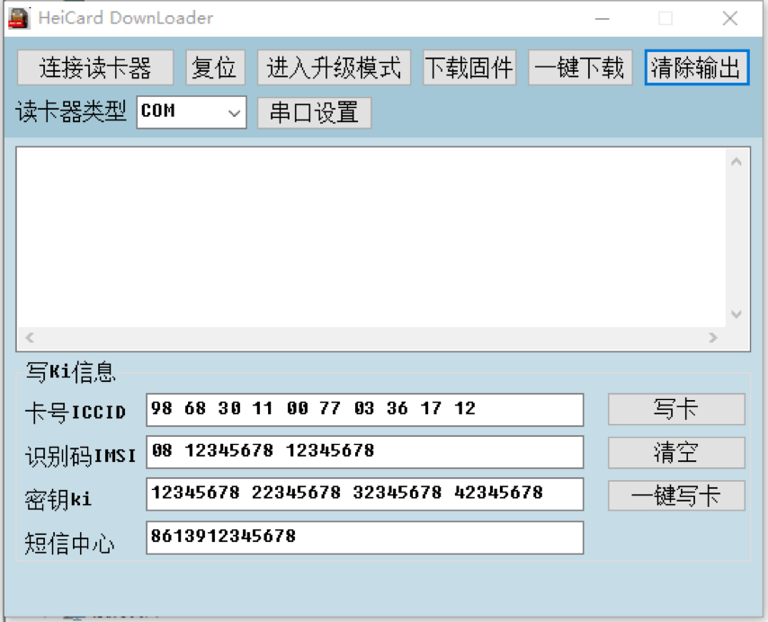 Tutorial-Heicardsim professional Upgrade Tutorial via HID or